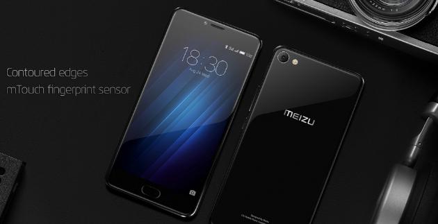 Meizu M U20