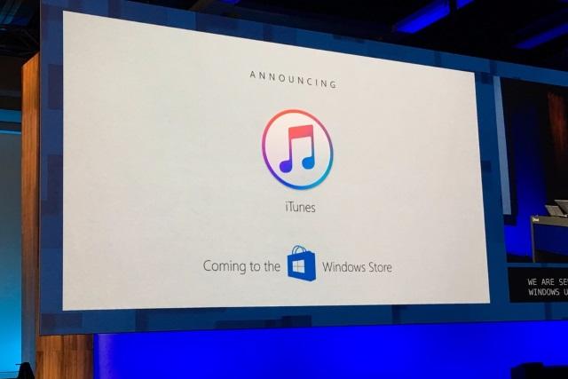 iTunes для Windows 10 Store