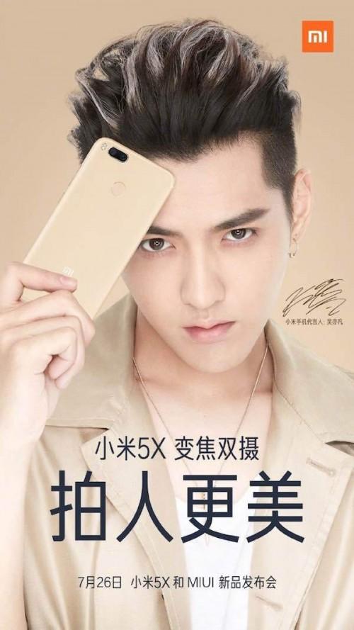 invite Xiaomi Mi 5X