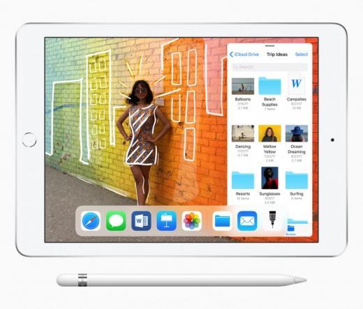 Бюджетный iPad для студентов и школьников