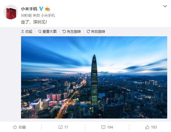 Weibo xiaomi Mi 8 post