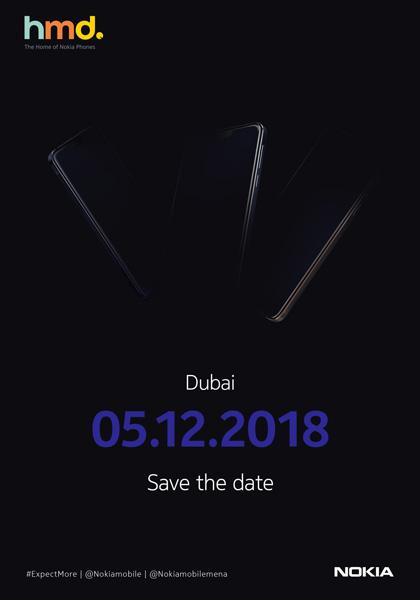 Nokia Dubai Event
