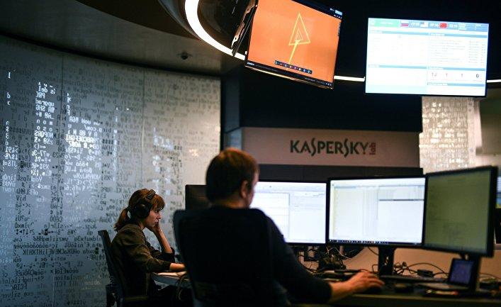 Kasperskiy Laboratory